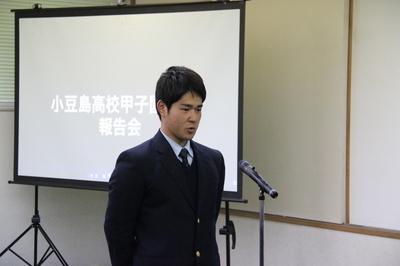 小豆島高校 偏差値 野球部 メンバー 部員 髪型 長髪 選手宣誓 練習試合 監督 甲子園 応援 フェリー