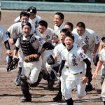 出典:okawari.hatenablog.jp