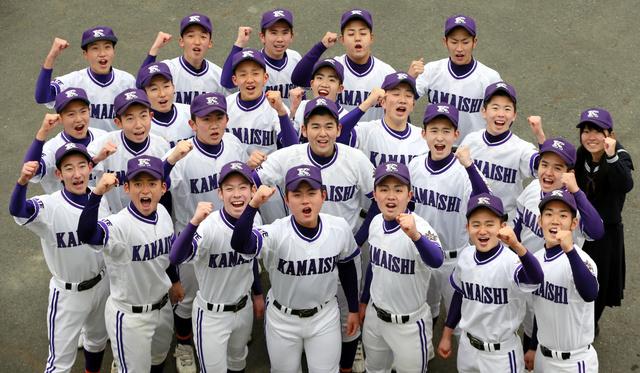 釜石高校 野球部 偏差値 義足 弱い 野球部監督