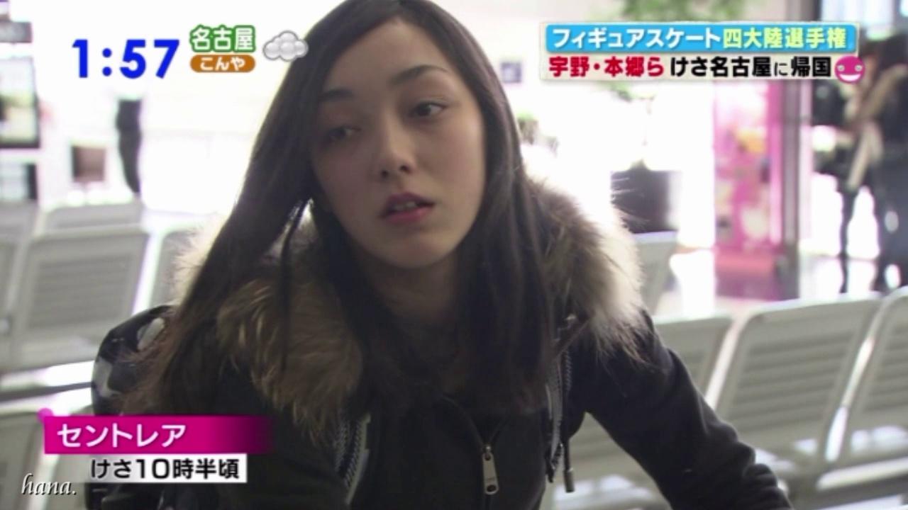 出典:skating.live本郷理華 ハーフ 父 猫背 リバーダンス かわいいdoor.biz