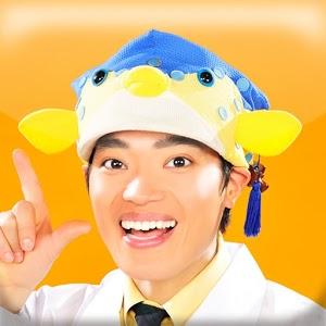 さかなクン サックス 腕前 発達障害 帽子 販売 ウィルスミス