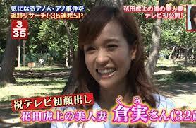 花田虎上 タトゥー 子供 幼稚園 嫁 大阪 創価学会 年齢