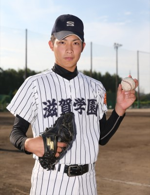 出典:column.sp.baseball.findfriends.jp
