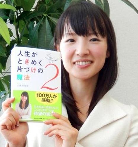 近藤麻理恵 経歴 詐称 生い立ち 施設 結婚