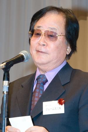 ジェームス三木 女性遍歴・沢口靖子 関係・スキャンダル・若い頃・息子