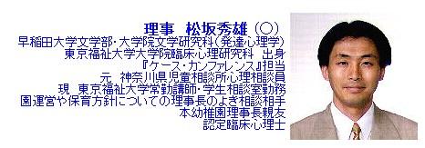 松坂桃李 大学 父親 心理学 綾瀬はるか 破局 彼女 あかね 髪型 ショート
