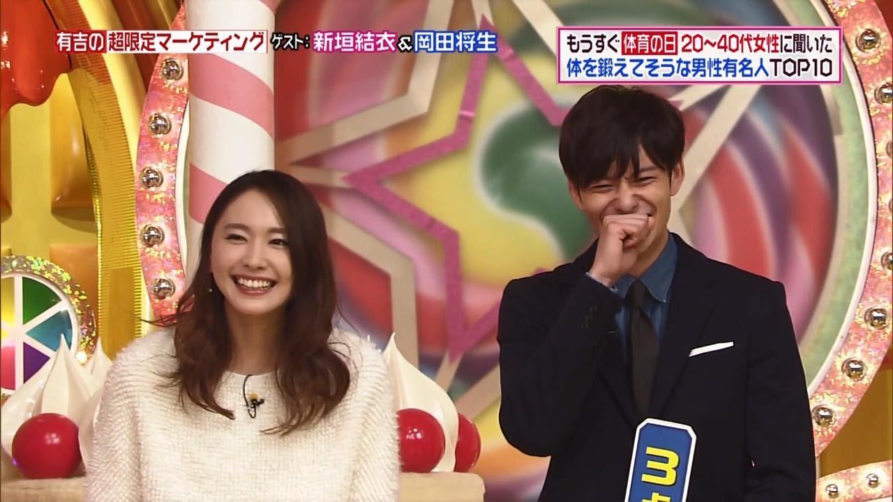 岡田将生 新垣結衣 好き 熱愛 彼女 ガッキー 歯 黒い 画像 タバコ 妹 かわいい 写真