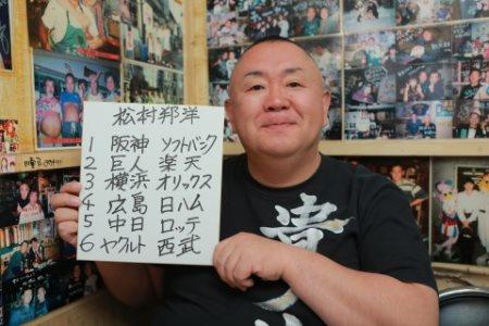 松村邦洋 東京マラソン 病院 心肺停止 後遺症 病気 サヴァン症候群