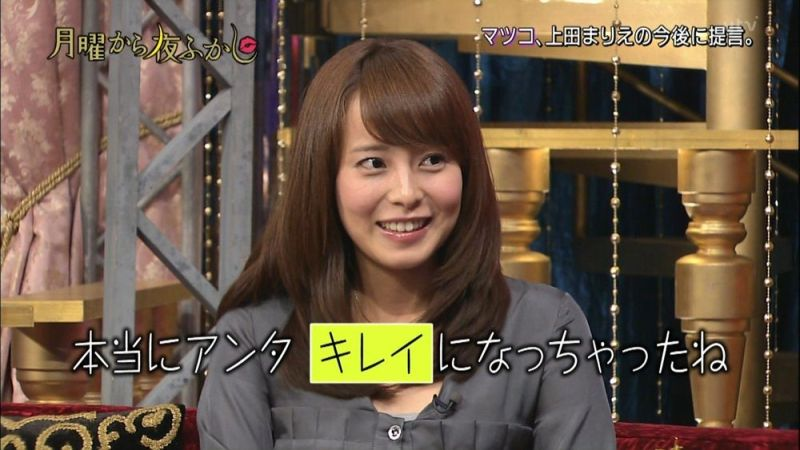 上田まりえの画像 p1_20
