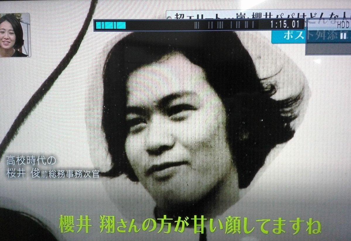 桜井俊,自宅 梅ヶ丘,若い頃 写真,事務次官 退任 理由,都知事 可能性