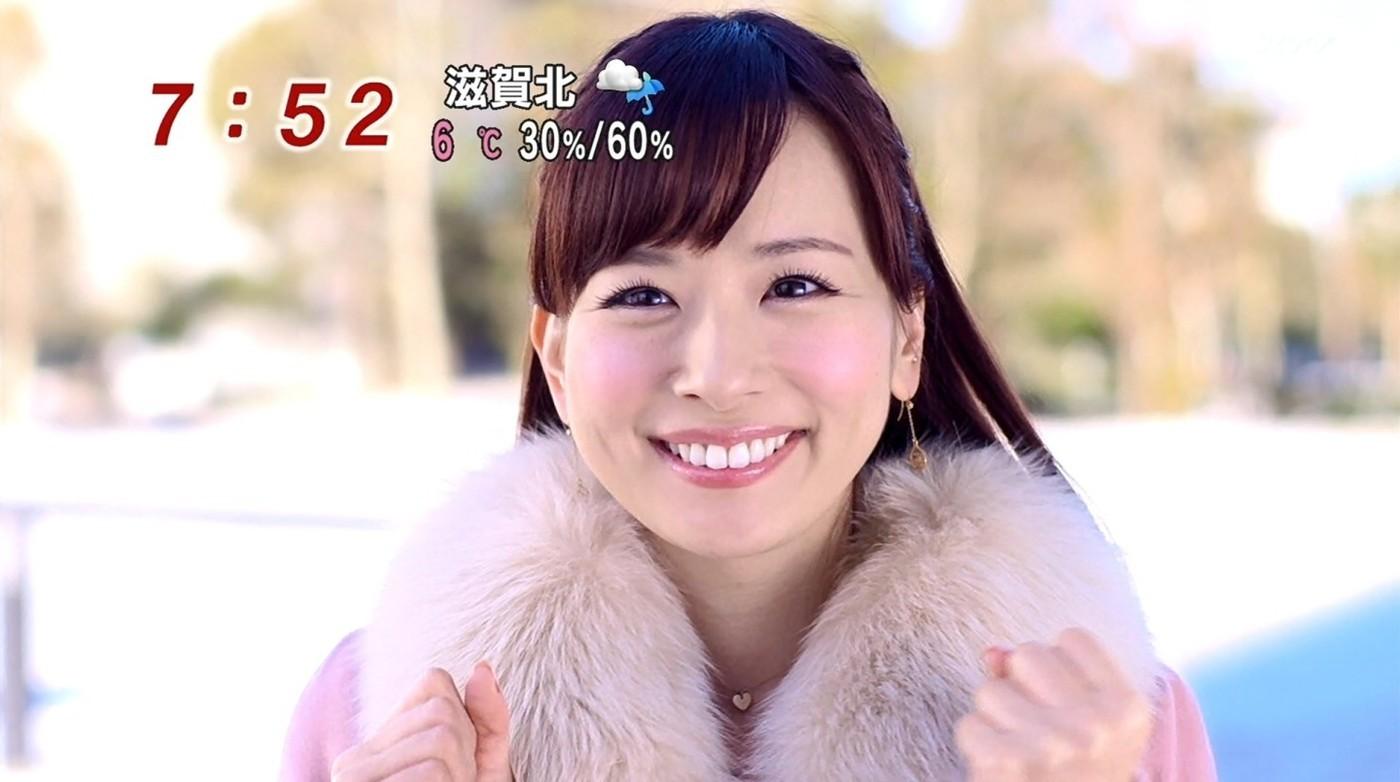 皆藤愛子 喫煙 タバコ カップ 結婚
