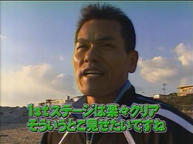 山田勝己,手袋事件,離婚,年収,現在