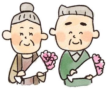 敬老の日に子供が送るべき手作りプレゼント一覧紹介!