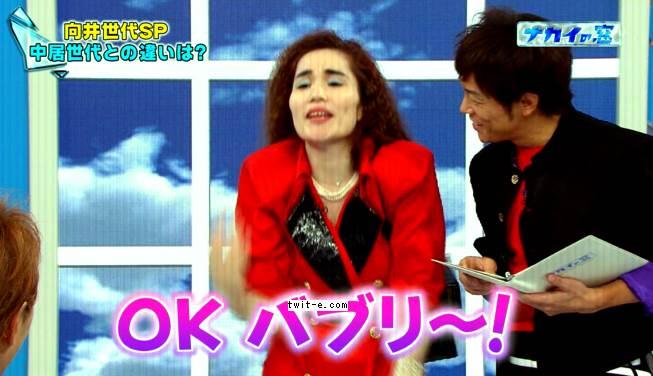 平野ノラ,本名,年齢,すっぴん,素顔