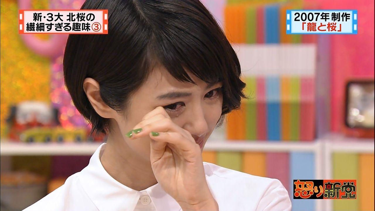 泣く夏目三久さん