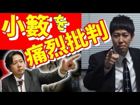 山口敏太郎,病気,生き人形,放送禁止,小藪