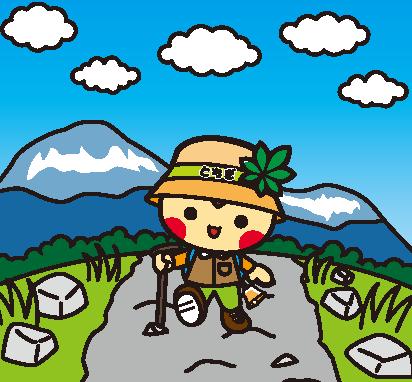 山の日,由来,なぜ8月11日,イベント 東京 関西