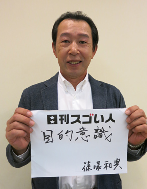 篠塚和典の画像 p1_33