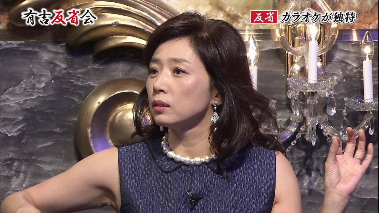 藤吉久美子,激太り,太った,若い頃,かわいい,ムチムチ画像,カップ
