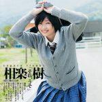 出典:nekke2.jp