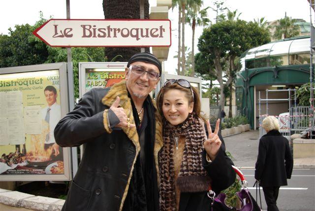 デューク更家,金持ち 理由,激太り,嫁 更家由美子,モナコ,現在