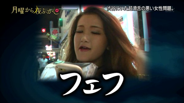 フェフ姉さんの衝撃の過去とは!?多田さんがかわいい!本名が気になる!