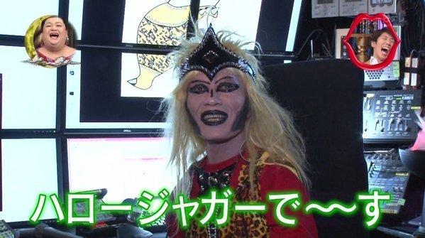 ジャガーさん,千葉,素顔,本名,年齢,会社,爆風スランプ