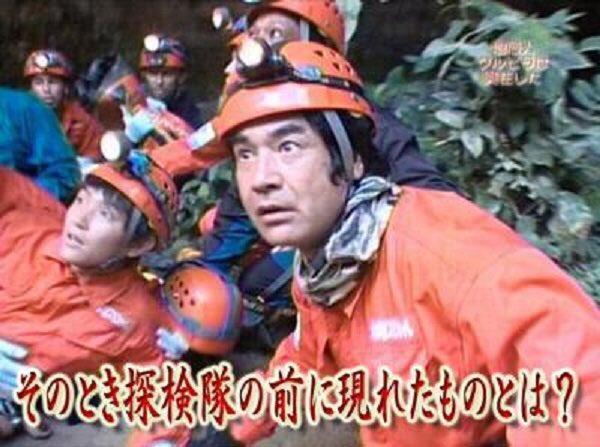 藤岡弘、,探検隊,点,なぜ,コーヒー,家族