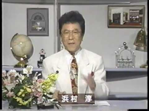 浜村淳,北川景子,息子,ラジオ,ありがとう アシスタント