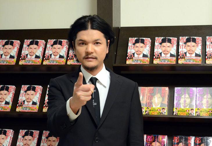 関暁夫,都市伝説,情報源,嘘,店,何者