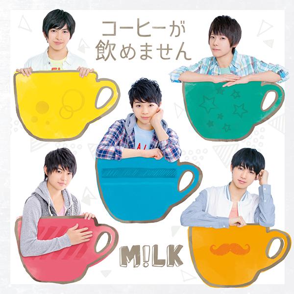 M!LK(ミルク),不仲,メンバー,人気順,はるき 裏垢,コール,自己紹介