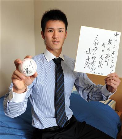 西川健太郎のトライアウトの結果が気になる!嫁と新婚ホヤホヤ!