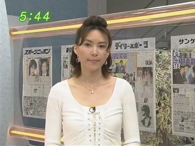 龍円愛梨の画像 p1_4