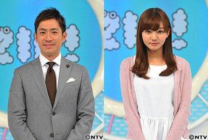 田中毅,日本テレビ アナウンサー 男性,にわみきほ,結婚,バツイチ,離婚