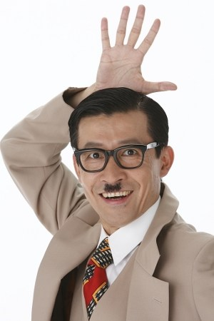 岩井ジョニ男はタモリがキレた場面を唯一知ってる男!年齢や本名が気になる!