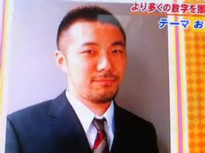 ブルボンヌ,学歴 早稲田,すっぴん 素顔,ナウシカ,お店