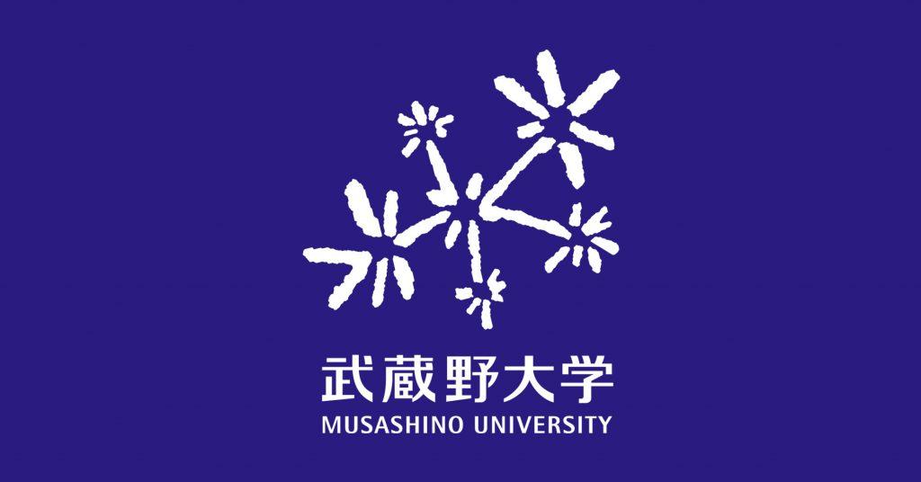 石川恋,ビリギャル 本人,イメチェン タラレバ,偏差値 大学 武蔵野,彼氏