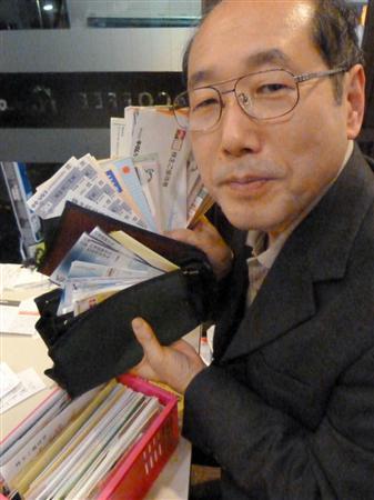 桐谷広人,将棋,現在 株主優待,資産,引っ越し