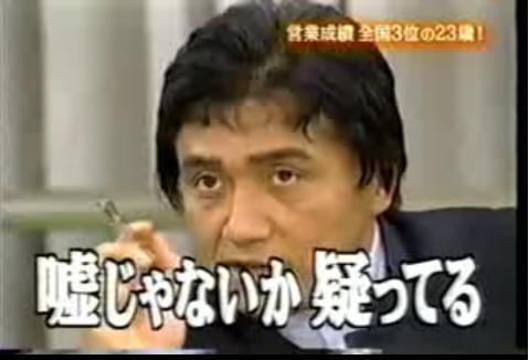 川原ひろし,マネーの虎,なんでんかんでん 廃業理由,借金,現在 催眠術師