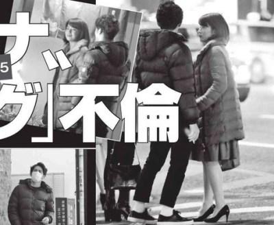 田中萌,加藤泰平 line 不倫,グッドモーニング,現在 退社,4股,すっぴん 画像