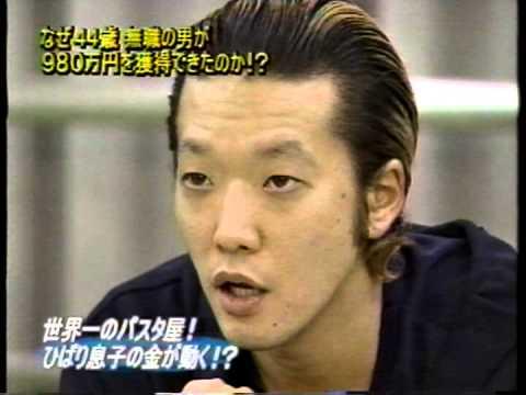 加藤和也,美空ひばりの実子,年収,山口組 かとう哲也,マネーの虎