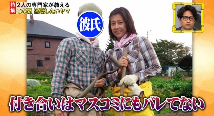 千堂あきほ,事件,旦那,現在 北海道