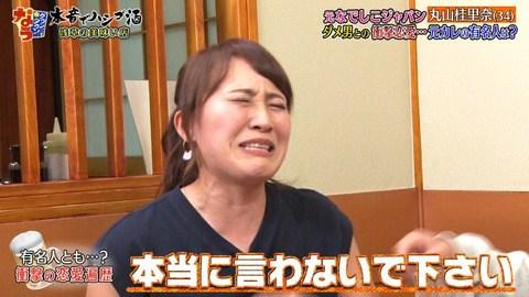 丸山桂里奈,女子サッカー,元カレ 俳優 佐々木蔵之介,勘違い グラビア