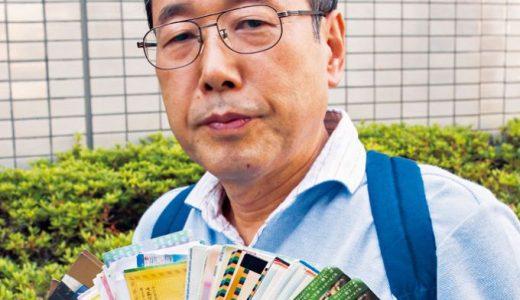 桐谷広人は講演会やセミナーで荒稼ぎ!婚約者を奪われた過去が!